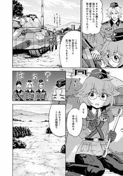 第5話・後編02.jpg