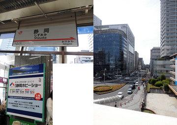 静岡ホビーショー02.jpg
