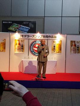 静岡ホビーショー29.jpg