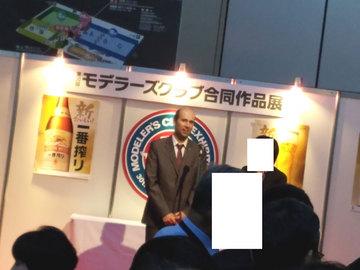 静岡ホビーショー30.jpg