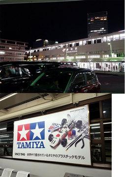 静岡ホビーショー31.jpg